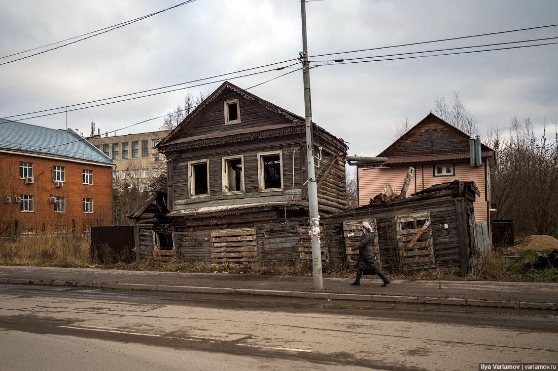 изображения разруха в россии фото учить немецкий