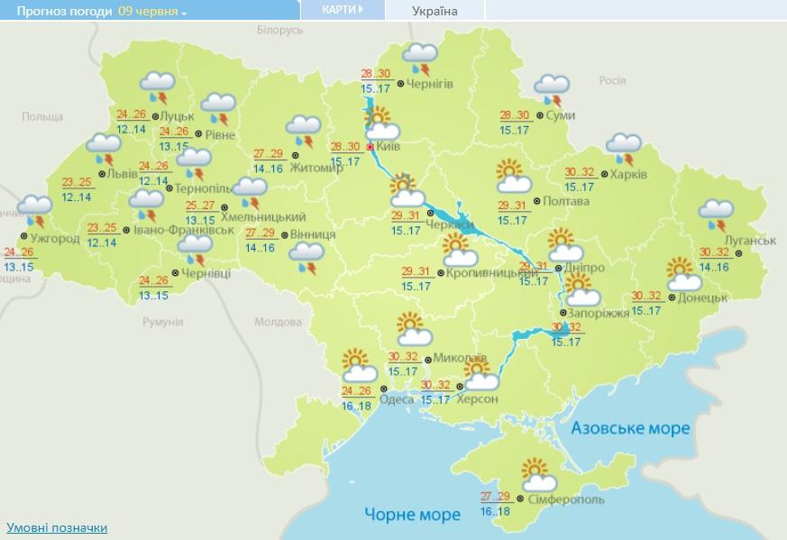 Україну накриють затяжні зливи і спека: де розгуляється негода
