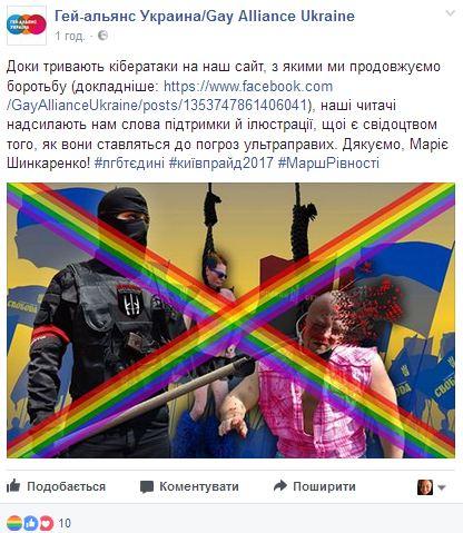 Уцентрі Києва правоохоронці вилучили вмолодиків газові балончики, балаклави тазеленку