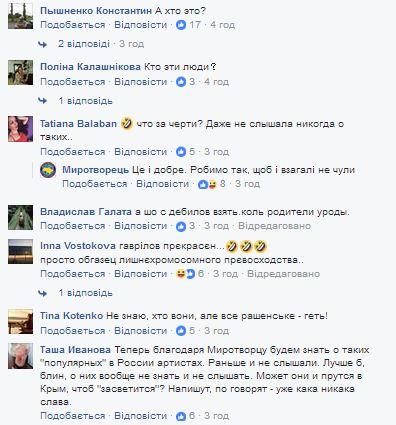 Концерт голые в россии видео