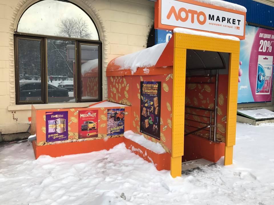 автоматы в украине игровые разрешены ли