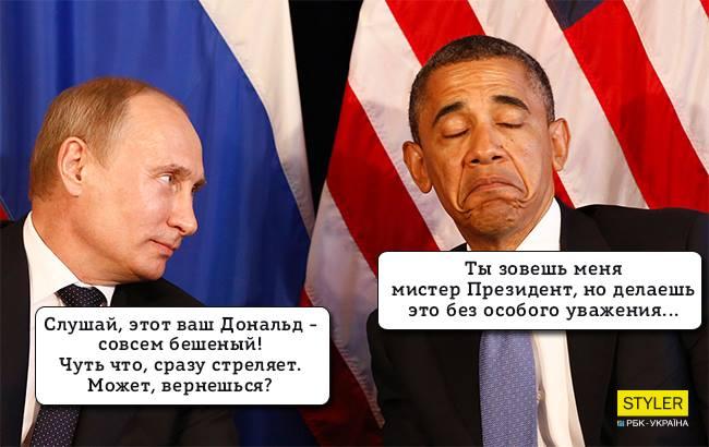 Тиллерсона в Москве встретили прохладно, - Reuters - Цензор.НЕТ 1780