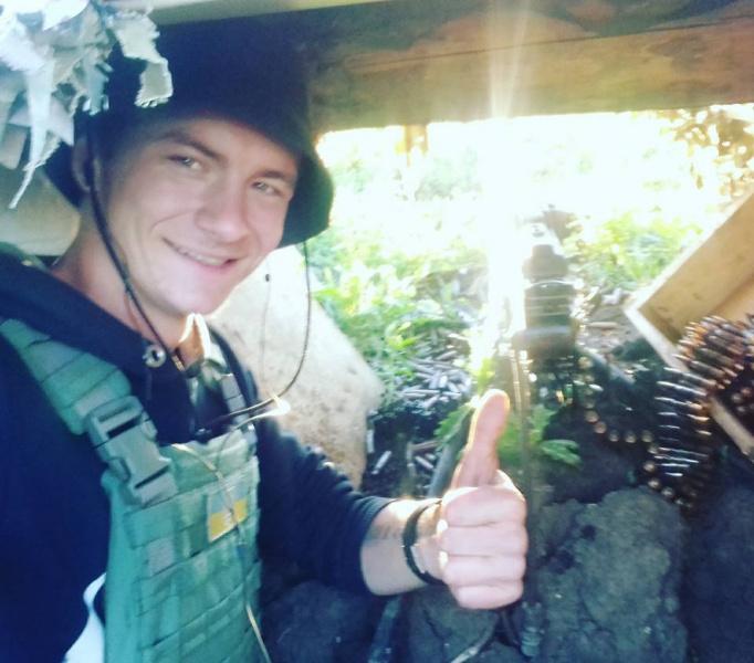 В Покровске попрощаются с 21-летним военнослужащим АТО, фото-1