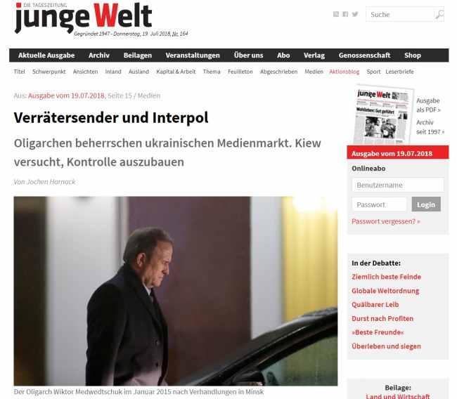 Американські та німецькі інвестори ведуть переговори щодо купівÐ