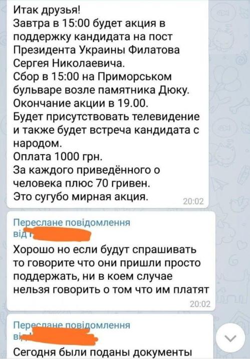 """Оплата 1000 грн: в Одессе """"развели"""" участников проплаченного митинга (фото, видео)"""