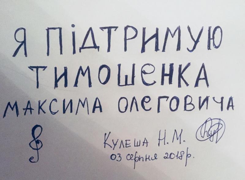 Обвинения в рейдерстве и вызовы полиции: скандал в музыкальной академии им. Чайковского