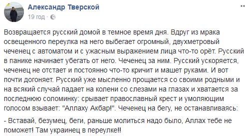 """Климкин о заявлении Кремля по миротворцам ООН на Донбассе: """"Я усматриваю в этом элемент своеобразной политической шизофрении"""" - Цензор.НЕТ 5630"""