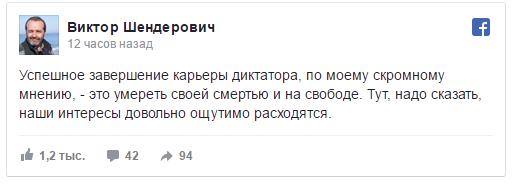 Санкции против делегации РФ в ПАСЕ должны сохраняться до восстановления целостности Украины, - Беца - Цензор.НЕТ 4682