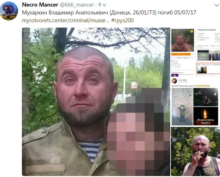 """""""Вантаж 200"""": В мережі повідомили про загибель терориста з Донецька"""