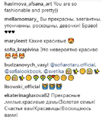 Софія Ротару разом із онукою та невісткою прикрасили обкладинку модного глянцю (фото)