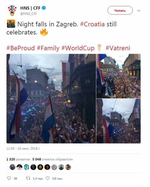 Сборную Хорватии встретили в Загребе тысячи фанатов (видео)