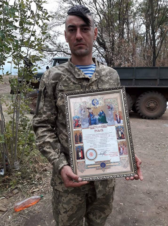 Вічна пам'ять: загинув АТОшник, якому куля ворожого снайпера влучила в голову