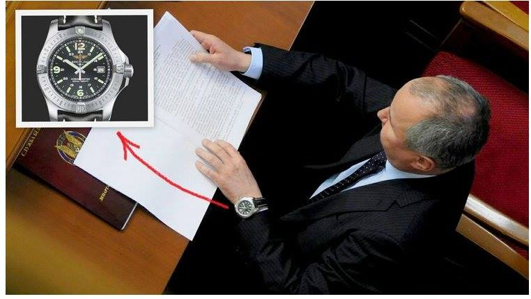 У мережі розповіли, скільки коштує годинник глави СБУ (фото)