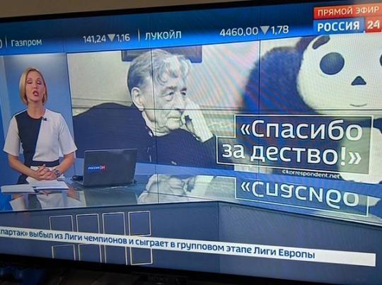 """""""Правила мови спрощуються"""": пропагандисти Кремля жорстко зганьбилися (фото)"""