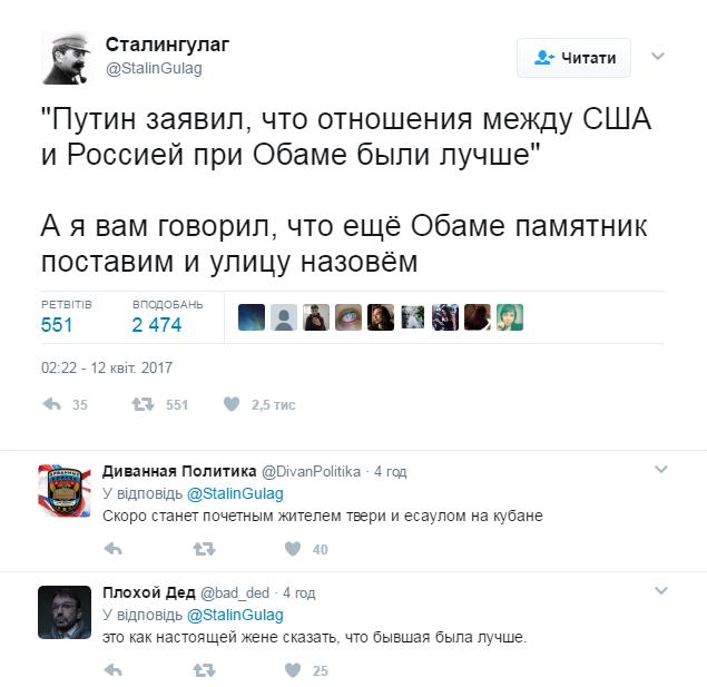 Тиллерсона в Москве встретили прохладно, - Reuters - Цензор.НЕТ 7714