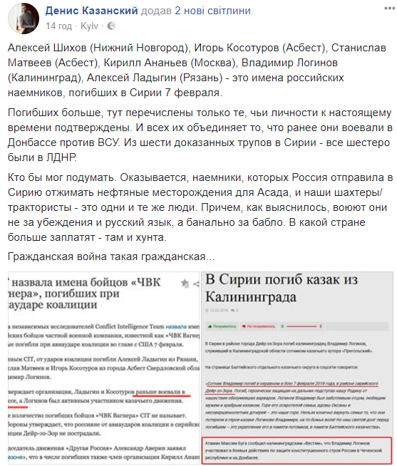 И 300 семей остались без отца, без мужа.... Жириновский разоткровенничался