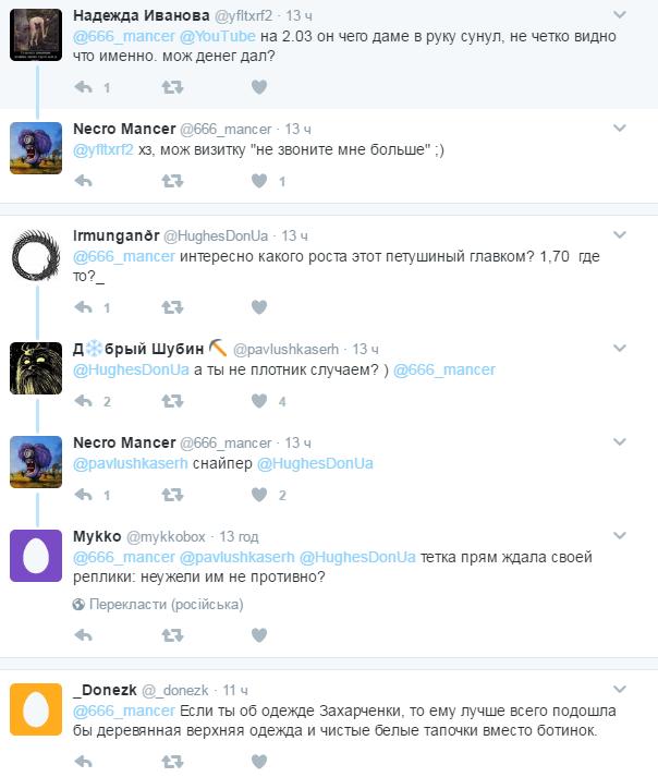 ВДонбассе сохраняется тяжелая обстановка, заявил Захарченко