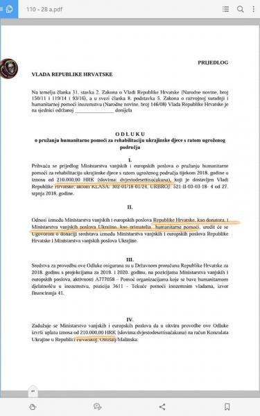 Скандал с отдыхом в Хорватии: принимающая сторона рассказала правду о формировании списков