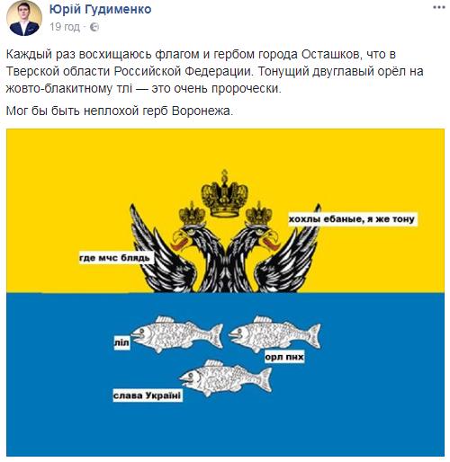 Украину на сессии Генассамблеи ООН представит делегация во главе с Климкиным с участием Джемилева и Гопко - Цензор.НЕТ 6129