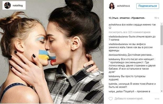Поцелуи двух девушек фото фото 398-839