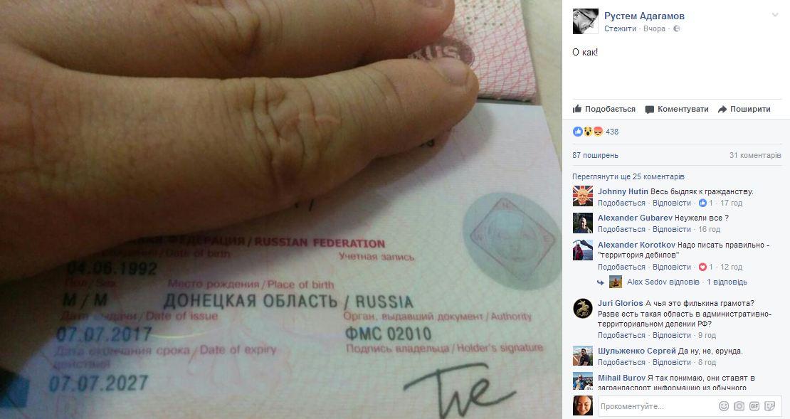 ФСБ расследует хищения и контрабанду оружия на оккупированном Донбассе, - разведка - Цензор.НЕТ 7335