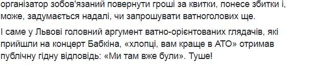 Український продюсер жорстко висловився про Сергія Бабкіна