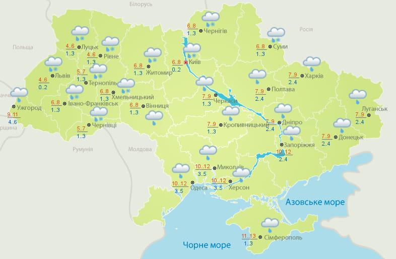 Негода лютує: українців жде справжня зима