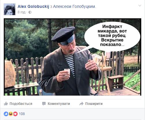 Адвокат Насирова обвиняет детективов НАБУ в давлении на медиков - Цензор.НЕТ 9678