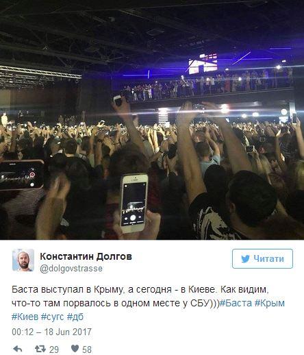 ВОдесі скасували концерт репера Басти, який раніше виступав уКриму