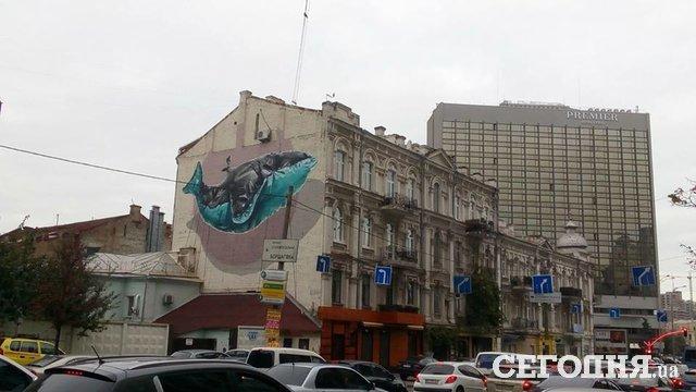 У центрі Києва з'явився мурал у вигляді морської тварини