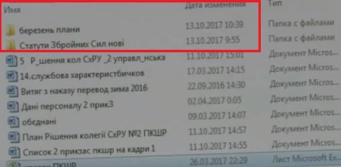 Український прикордонник розкрив черговий фейк росТВ