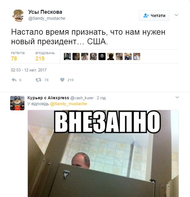 Тиллерсона в Москве встретили прохладно, - Reuters - Цензор.НЕТ 6639