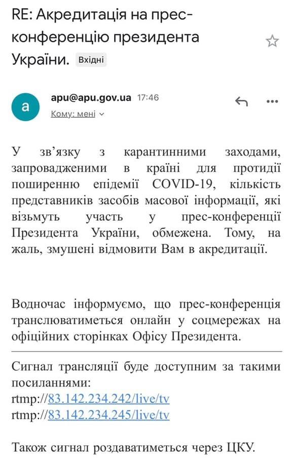 Пресс-конференция Зеленского началась с громкого скандала: подробности