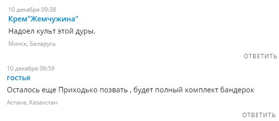 """""""Вона ж спонсор АТО"""": росіян розлютила українська артистка"""