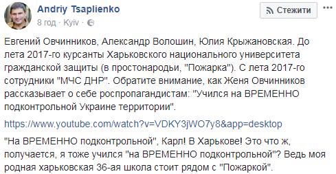 Турчинов: Украина готова к расширению и углублению сотрудничества с НАТО - Цензор.НЕТ 218