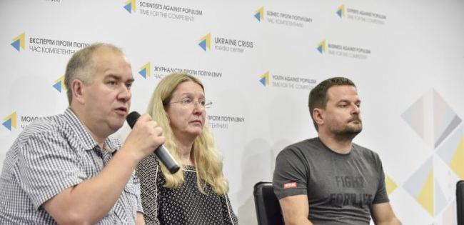 Программа по бесплатному лечению гепатита с в украине thumbnail