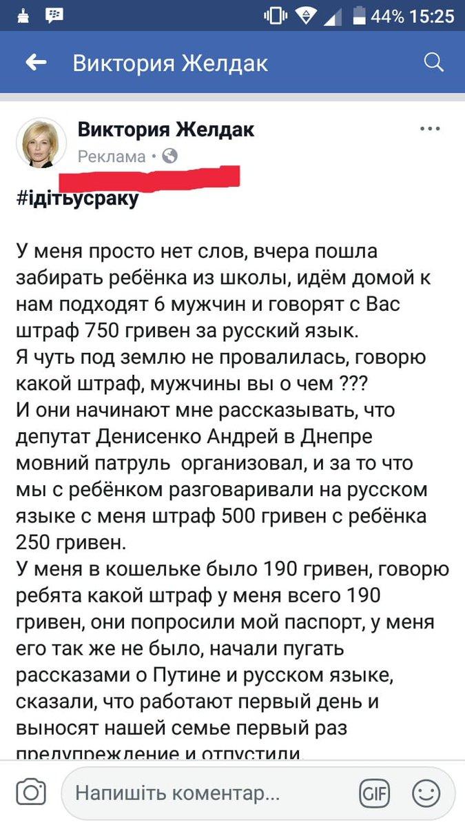 """""""Налог на ватность"""": в сети высмеяли нелепый фейк пропагандистов Кремля"""