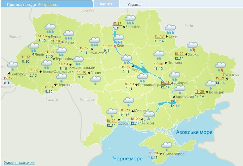 В Україні різко похолодає і заллє зливами: яким областям сильно не пощастить