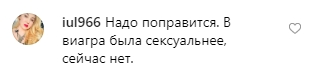 Было жарко: Брежнева попала в неприятный инцидент на концерте (видео)