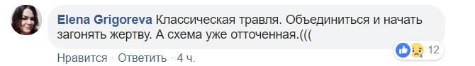 Затравили первоклассника и семью: детали инцидента в харьковской школе