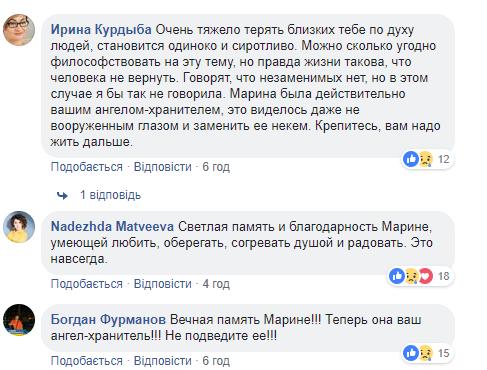 """""""Она была нашей мамочкой"""": актер из """"Дизель шоу"""" рассказал о погибшей Марине Поплавской"""