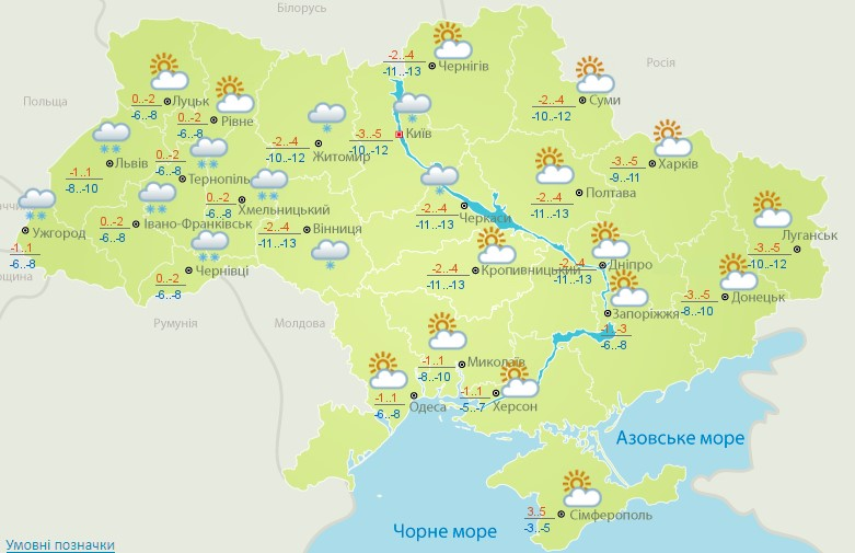 """""""Подготовьтесь заранее"""": погода в Украине резко изменится, синоптики озвучили прогноз"""