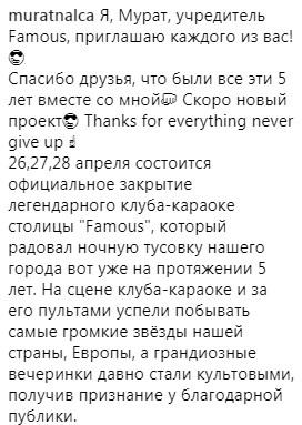 Месть от Ани Лорак? Мурат Налчаджиоглу лишился бизнеса в Киеве