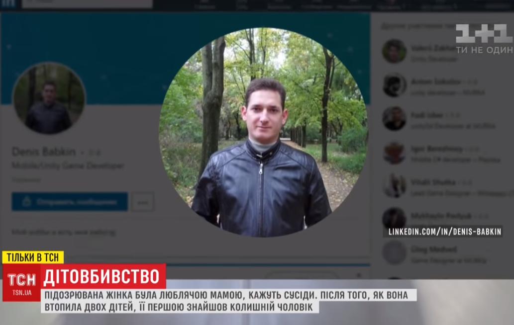 Появились новые подробности в деле матери из Киева, утопившей своих детей