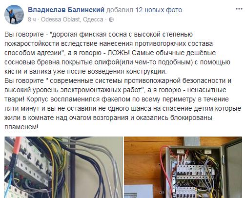 Массовая драка произошла на Закарпатье: задержана подмога с битами, трубами и патронами - Цензор.НЕТ 7434