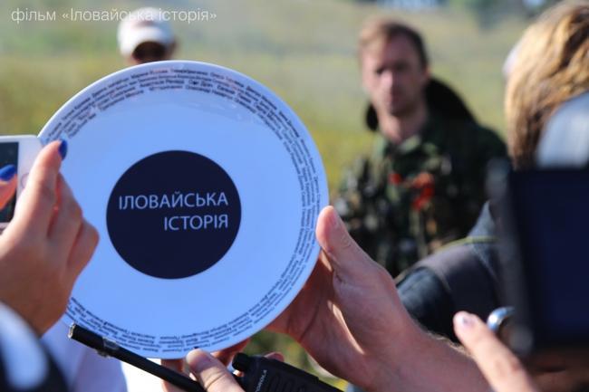FreeСХІД.ua#40 «Республика переселенцев», миллионы на попсу и кино про Иловайск