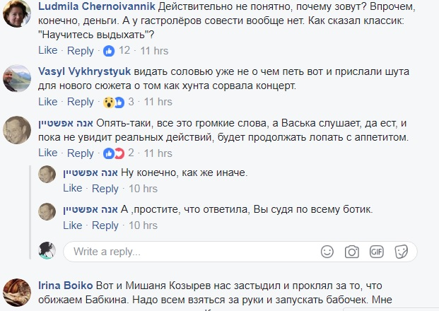 Радіючий анексії Криму російський актор приїде з гастролями до Києва