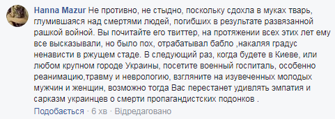 """""""Задорнов був зовсім не головним позорищем"""": російський музикант прокоментував смерть сатирика"""