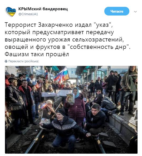 «Окупація Донбасу»: ватажок фейкової «ДНР» видав новий «перл»