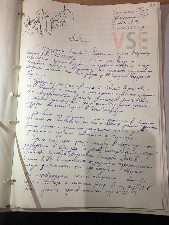 У РФ обурені ухваленням закону про деокупацію Донбасу - Цензор.НЕТ 5104
